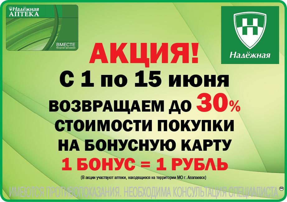%d1%80%d0%b5%d0%ba%d0%bb%d0%b0%d0%bc%d0%b0-%d0%bd%d0%b0-30-05-19%d0%b3